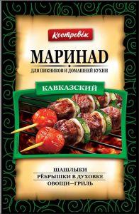 Маринад универсальный кавказский 80 г Костровок