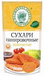 """ВД ДОЙ-ПАК Панировочные сухари """"Золотистые"""""""