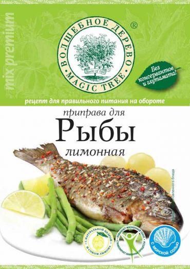 ВД Приправа для рыбы лимонная с морской солью 30г