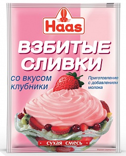ХААС Взбитые сливки (заменитель) со вкусом клубники сухая смесь 45 г