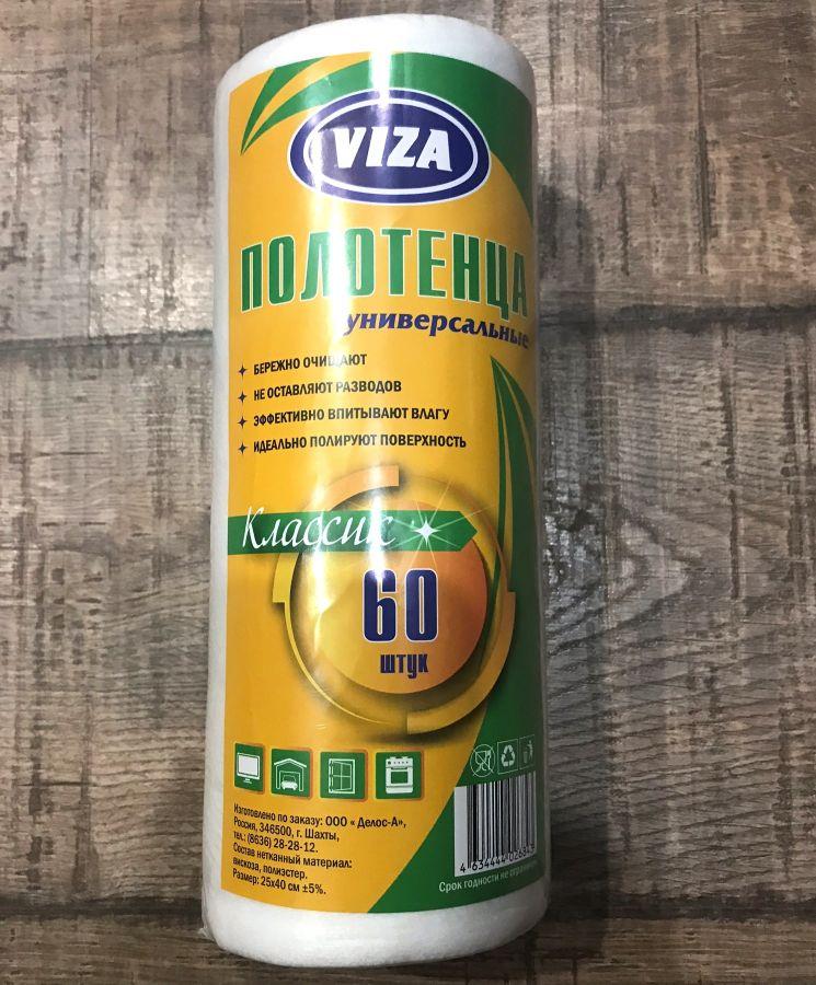 ХОЗТОВАРЫ ПЛ1044 Полотенца многоразовые VIZA 60 штук в рулоне